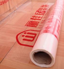 墙面油漆保护膜
