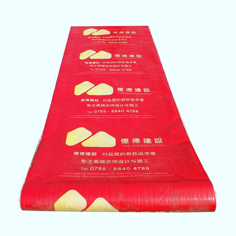 单层编织布保护膜